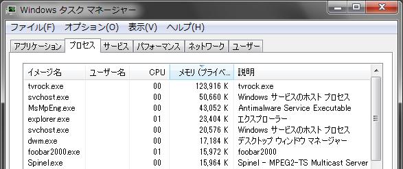 fb2k-dms-008